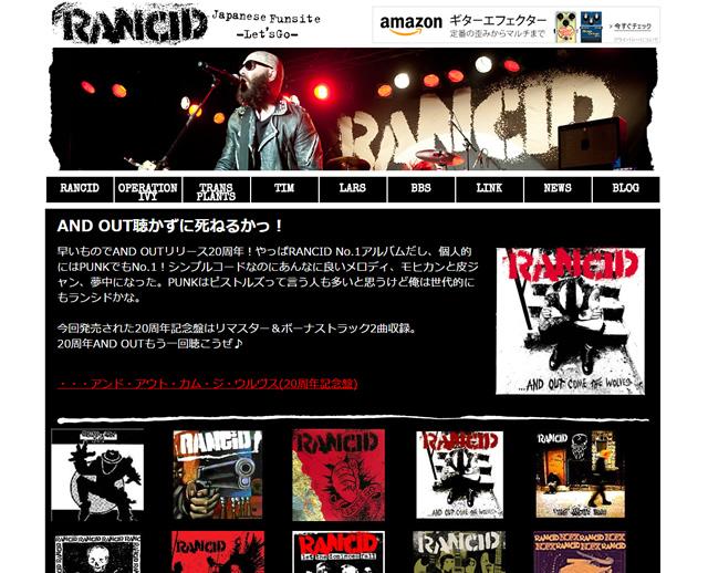 2016rancid